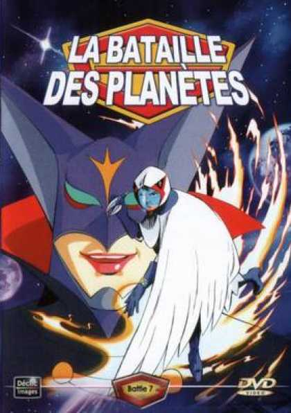 French DVDs - The Battle For The Planets Vol 7