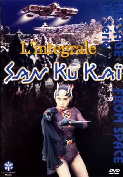 French DVDs - San Ku Kai L Integrale
