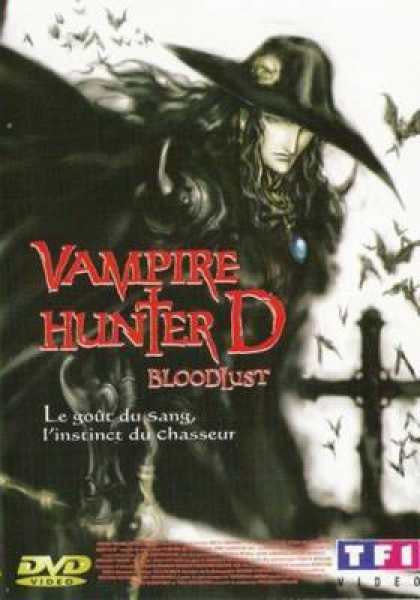 French DVDs - Vampire Hunter D Bloodlust