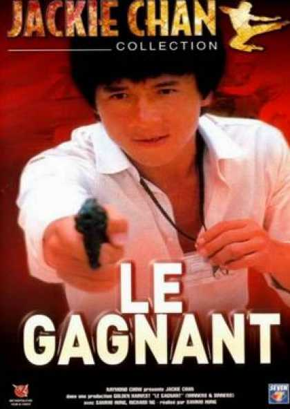 French DVDs - The Giant