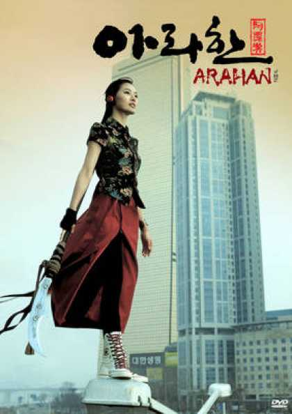 French DVDs - Arahan
