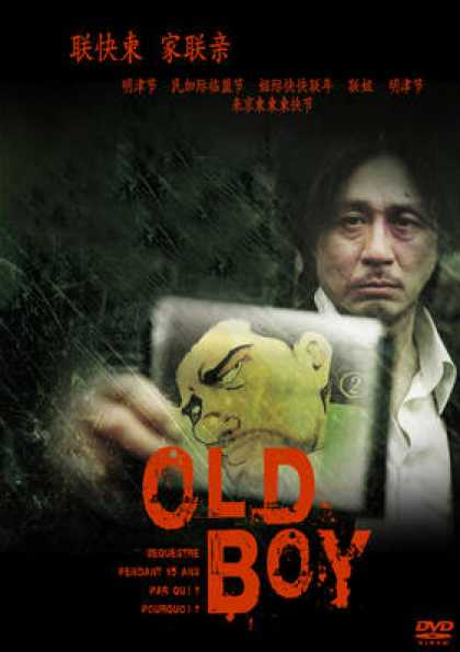 French DVDs - Old Boy