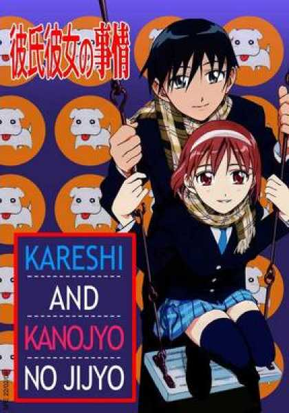 French DVDs - Kareshi And Kanojyo No Jijyo