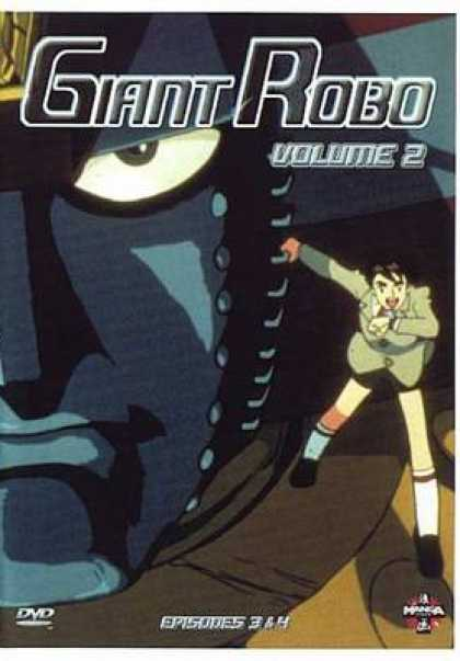 French DVDs - Giant Robo Volume 2