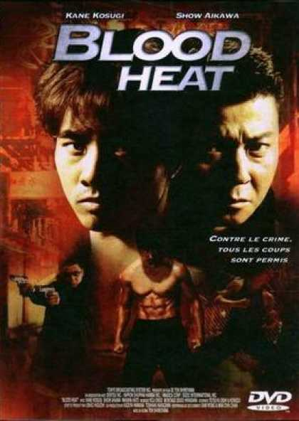 French DVDs - Blood Heat