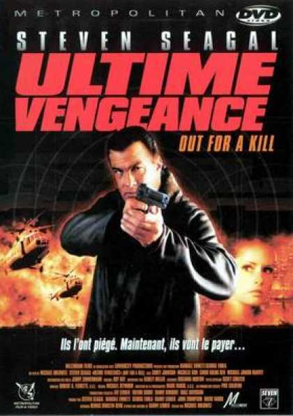 French DVDs - Ultime Vengeance
