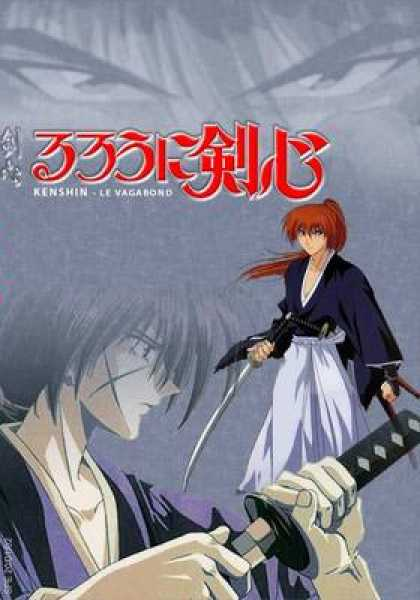French DVDs - Kenshin