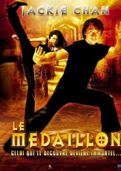 French DVDs - The Medallion