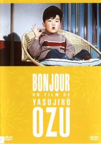 French DVDs - Good Morning Ohayo