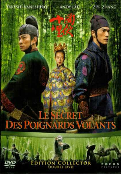 French DVDs - Le Secret Des Poignards Volants