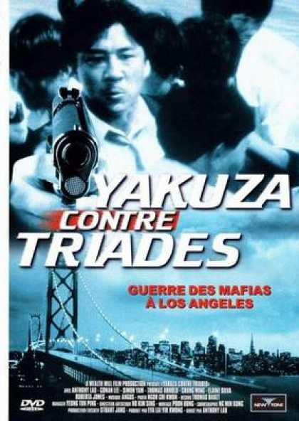 French DVDs - Yakusa