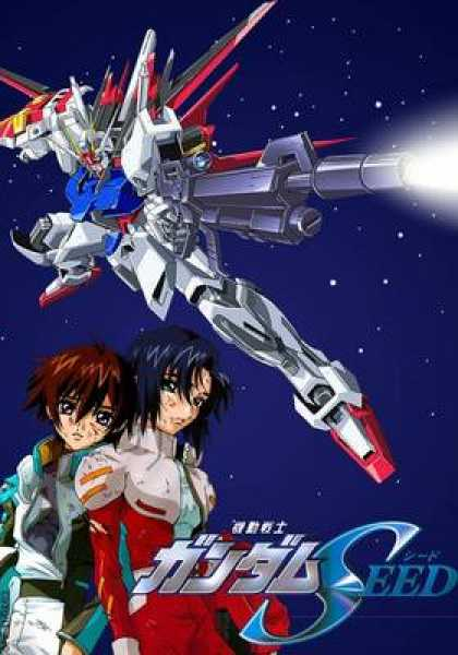 French DVDs - Gundam Seed