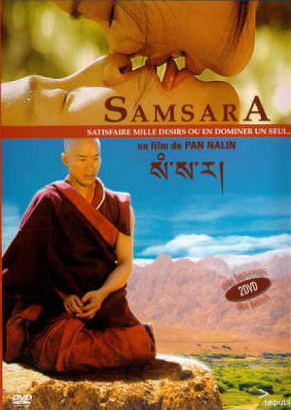 French DVDs - Samsara