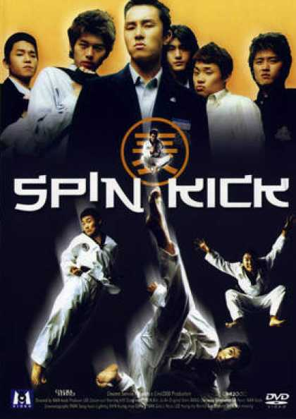 French DVDs - Spin Kick