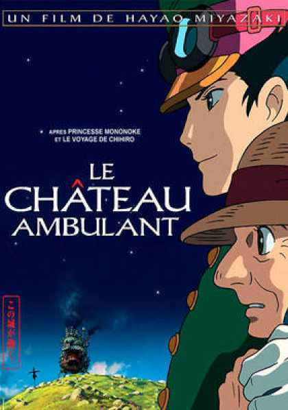 French DVDs - Le Chateau Ambulant