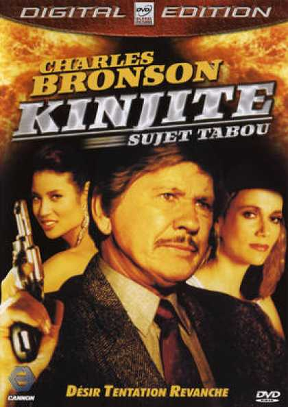 French DVDs - Kinjite Sujet Tabou