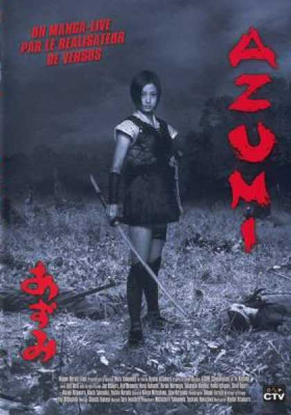 French DVDs - Azumi