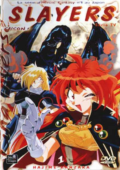 French DVDs - Slayers Season 1 Vol 1