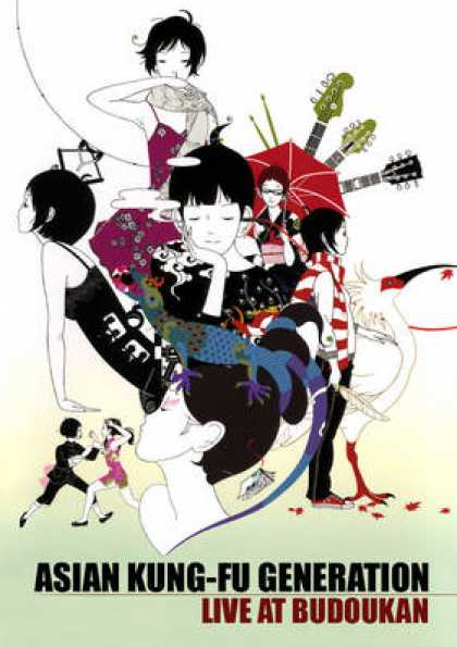 French DVDs - Asian Kung Fu Generation