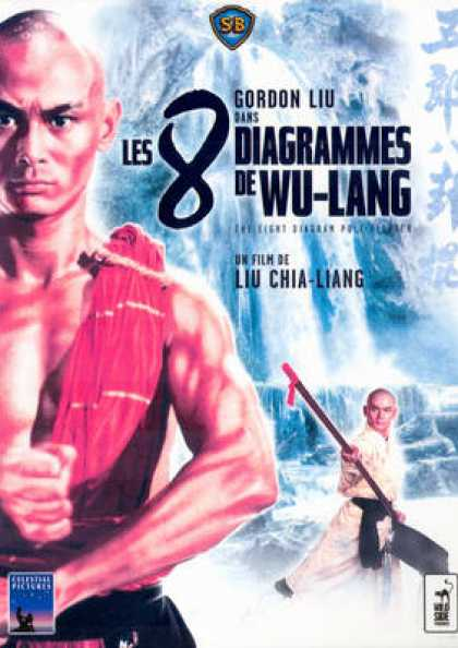 French DVDs - Les 8 Diagrammes De Wu Lang