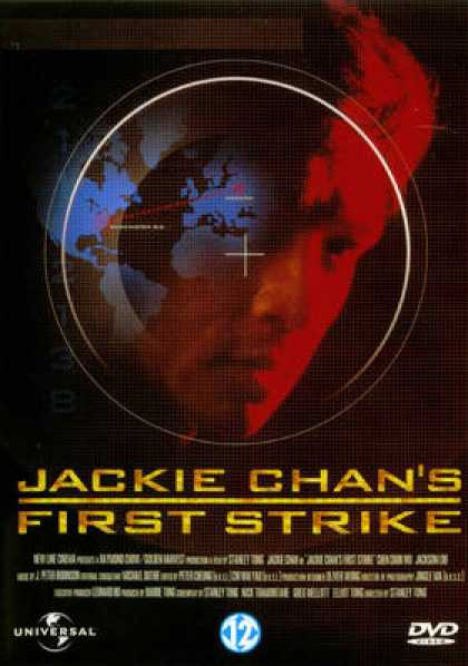 French DVDs - Jackie Chan - First Strike