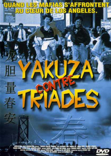 French DVDs - Yakuza Contre Triades