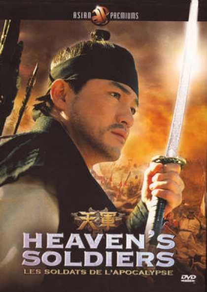 French DVDs - Heavens Soldiers