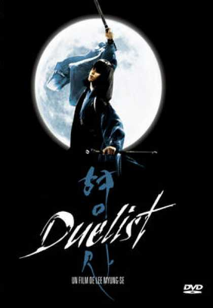 French DVDs - Duelist