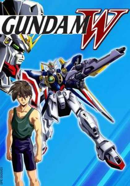 French DVDs - Gundam Wing