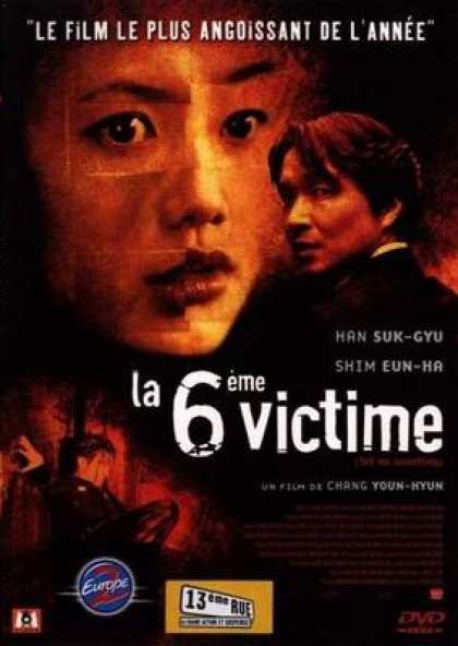 French DVDs - The 6th Victim