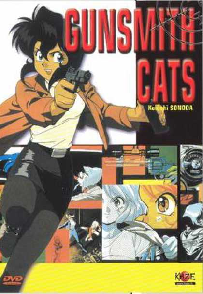 French DVDs - Gunsmith Cats