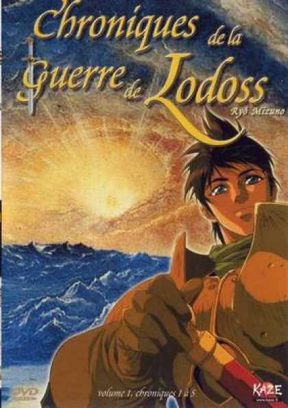 French DVDs - Chronicles Of The Lodoss War Volume 1