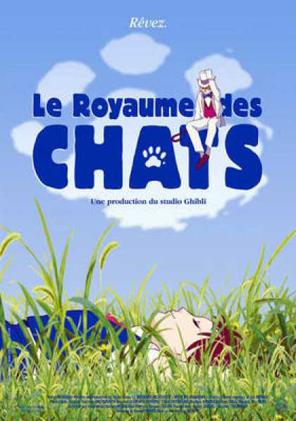French DVDs - Le Royaume Des Chats
