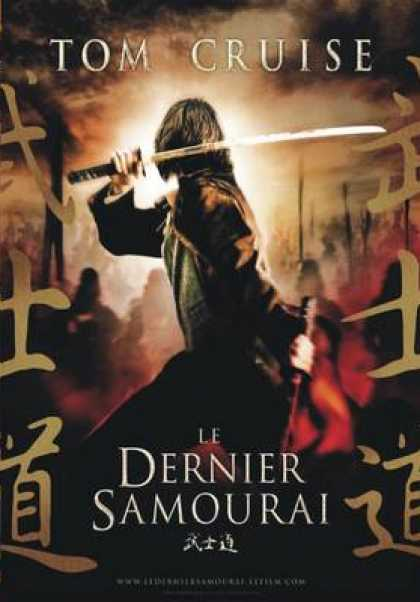 French DVDs - The Last Samourai