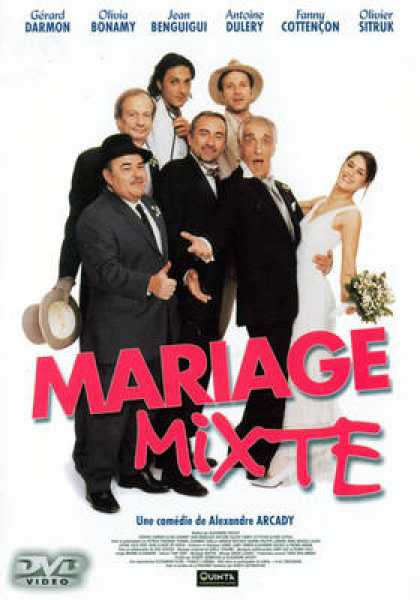 French DVDs - Mariage Mixte