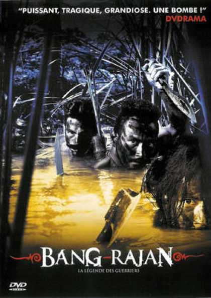 French DVDs - Bang Rajan