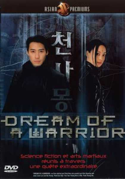 French DVDs - Dream Of A Warrior