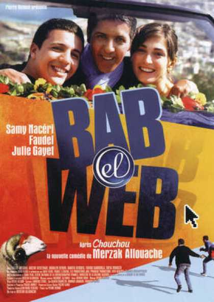 French DVDs - Bab El Web