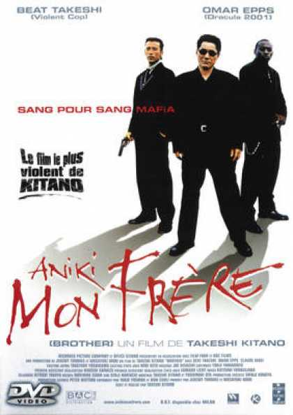 French DVDs - Aniki Mon Frere