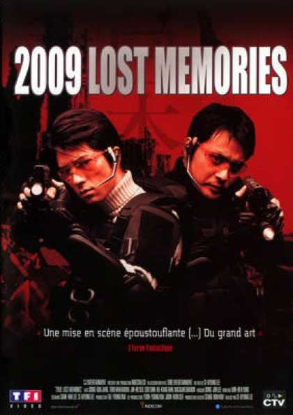 French DVDs - 2009 Lost Memories