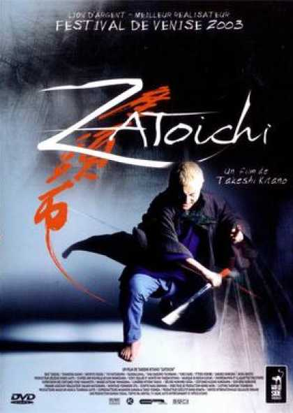 French DVDs - Zaitochi