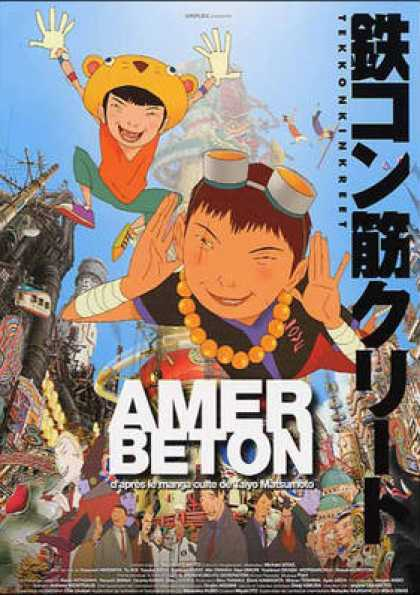 French DVDs - Amer Beton