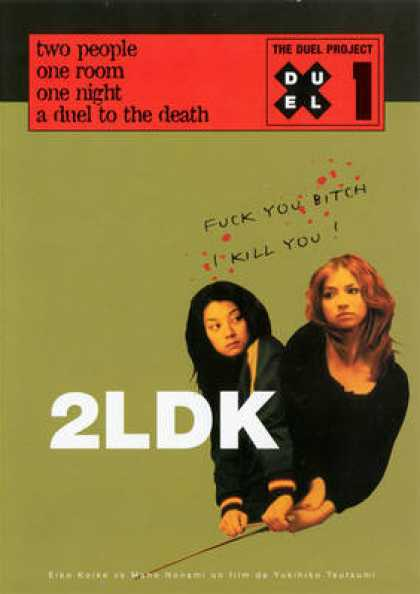 French DVDs - 2LDK
