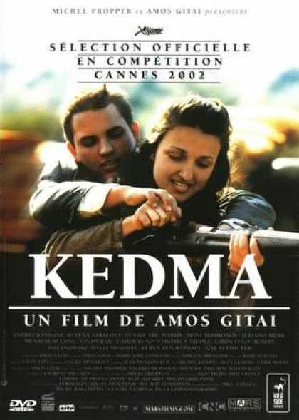 French DVDs - Kedma