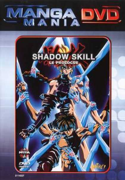 French DVDs - Shadow Skill Le Prologue