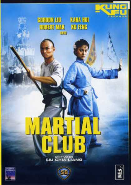 French DVDs - Martial Club