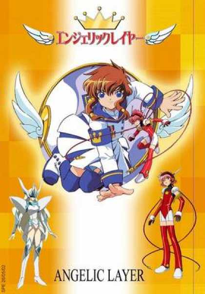 French DVDs - Angelic Layer