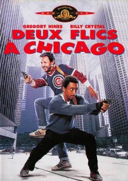 French DVDs - Deux Flics A Chicago