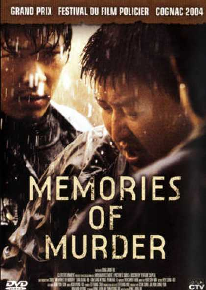 French DVDs - Memories Of Murder