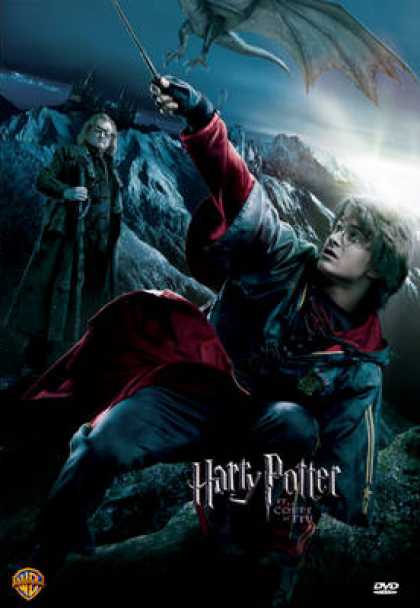 French DVDs - Harry Potter And The Globlet Of Fire